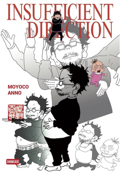 insufficien direction anno fumetti napoli comicon 2019