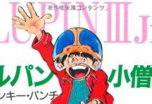 Monkey Punch Lupin III figlio