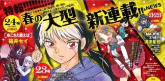 mao rumiko takahashi manga