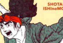 myamoto musashi manga j pop