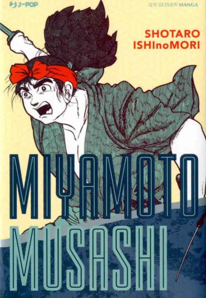 myamoto musashi manga j-pop