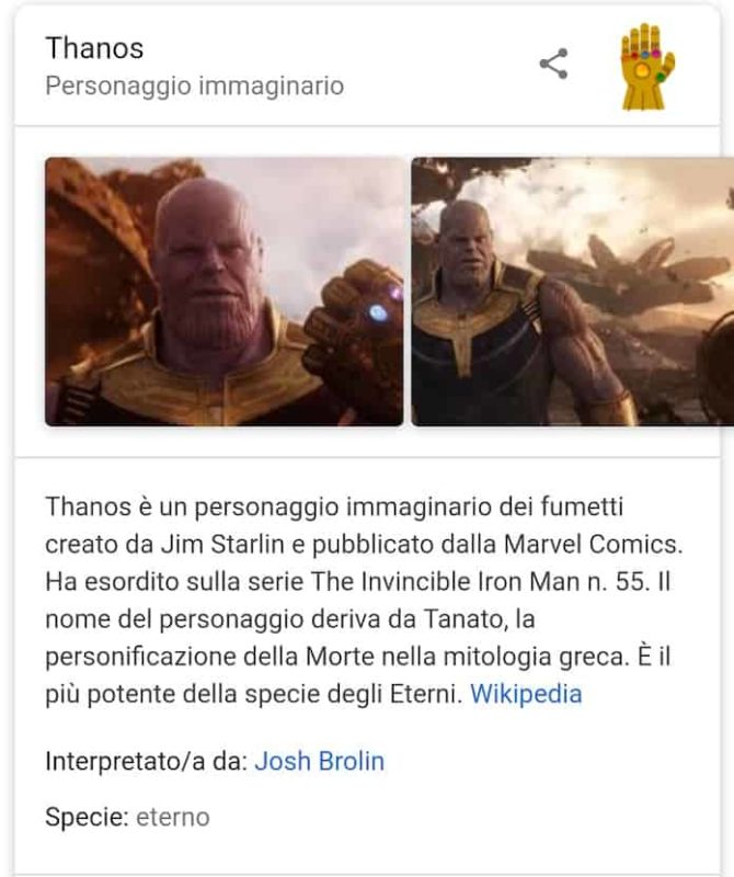 snap thanos easter egg google