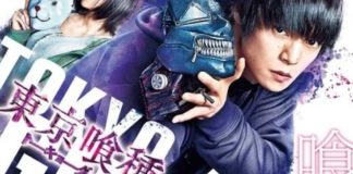 tokyo ghoul film 2