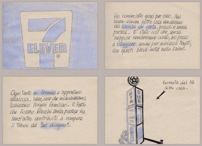 kokoro igort oblomov graphic novel