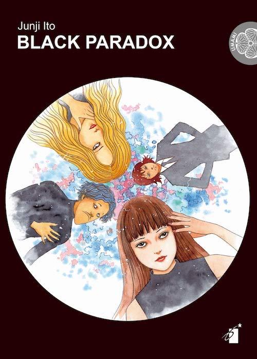 black paradox junji ito manga