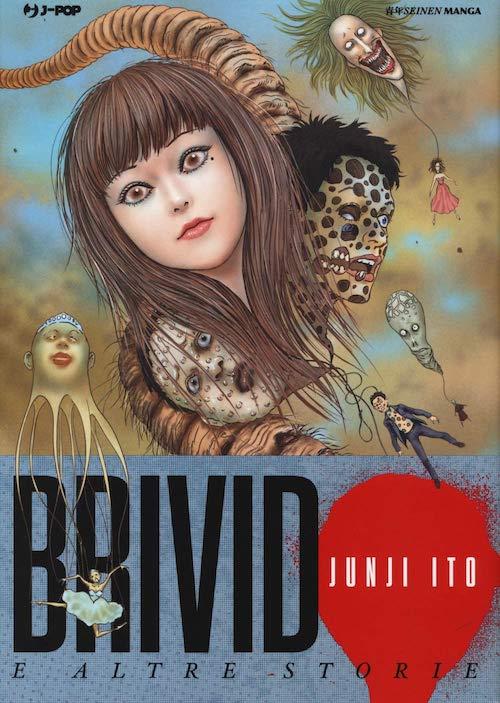 brivido e altre storie junji ito manga