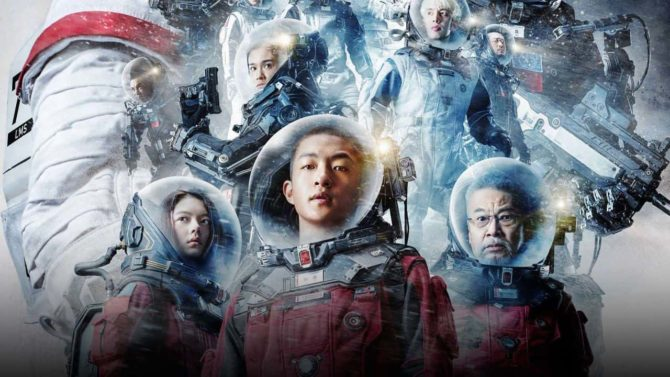 wandering earth recensione film netflix