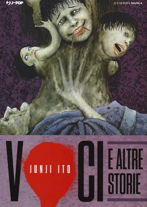 voci e altre storie junji ito manga