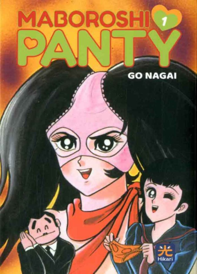 Maboroshi Panty go nagai