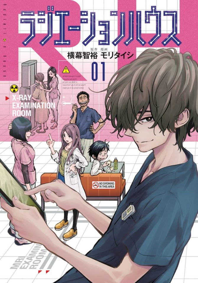 radiation house nuovi manga j-pop
