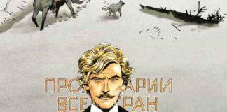 Siberia attilio micheluzzi