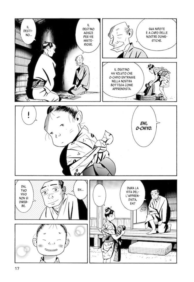 doni di edo koichi masahara bao