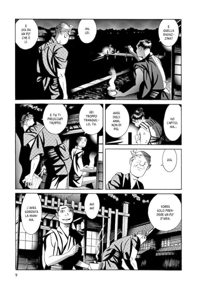 doni di edo koichi masahara