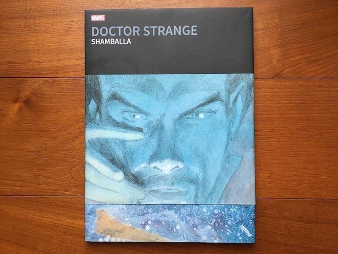 doctor strange shamballa