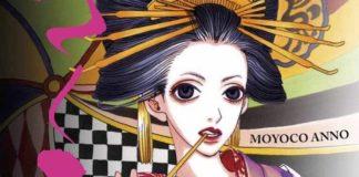 moyoco anno sakuran manga
