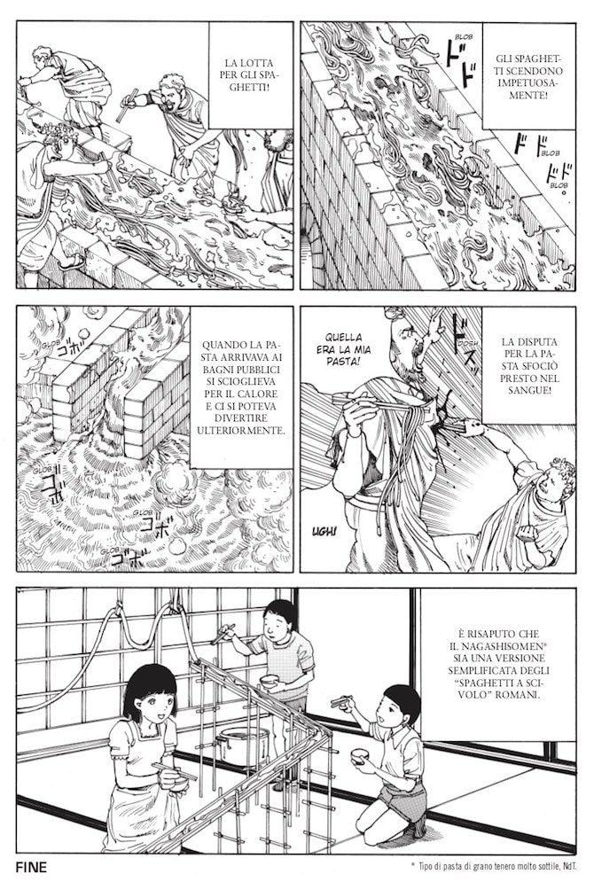 corpi estranei shintaro kago manga