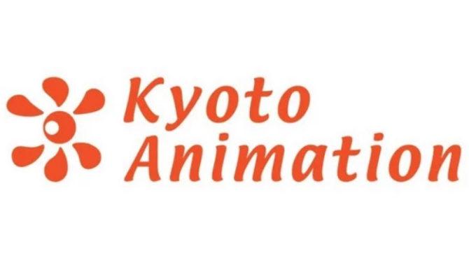 Giappone, incendio in uno studio di animazione: ci sono morti