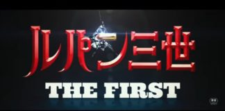 lupin III the first anime