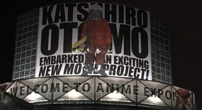 katsuhiro otomo nuovo film
