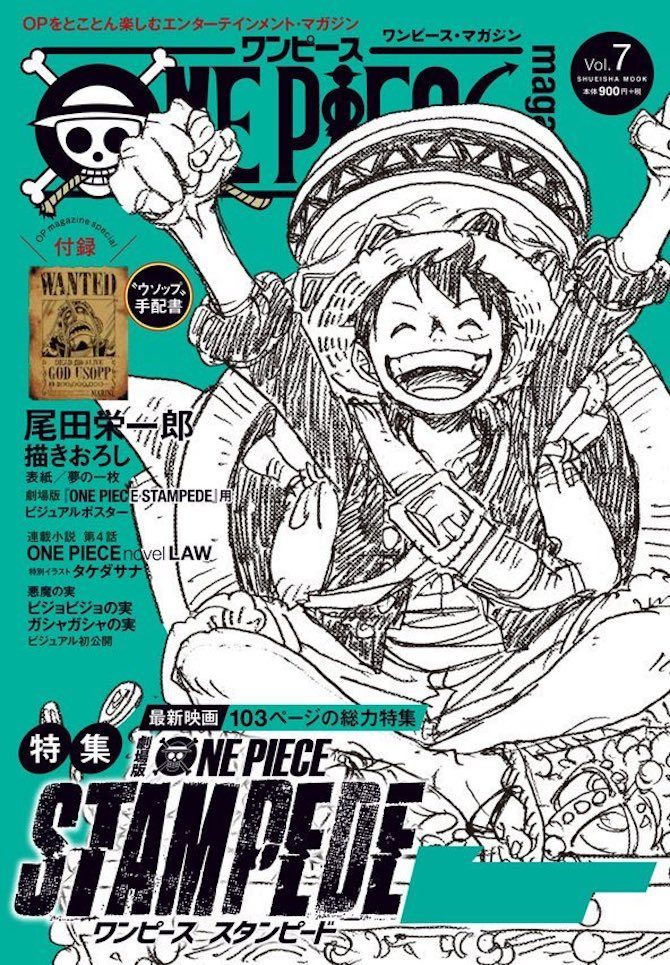 one piece taiyo matsumoto