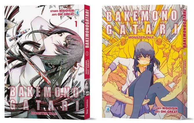 Bakemonogatari lrnz variant manga