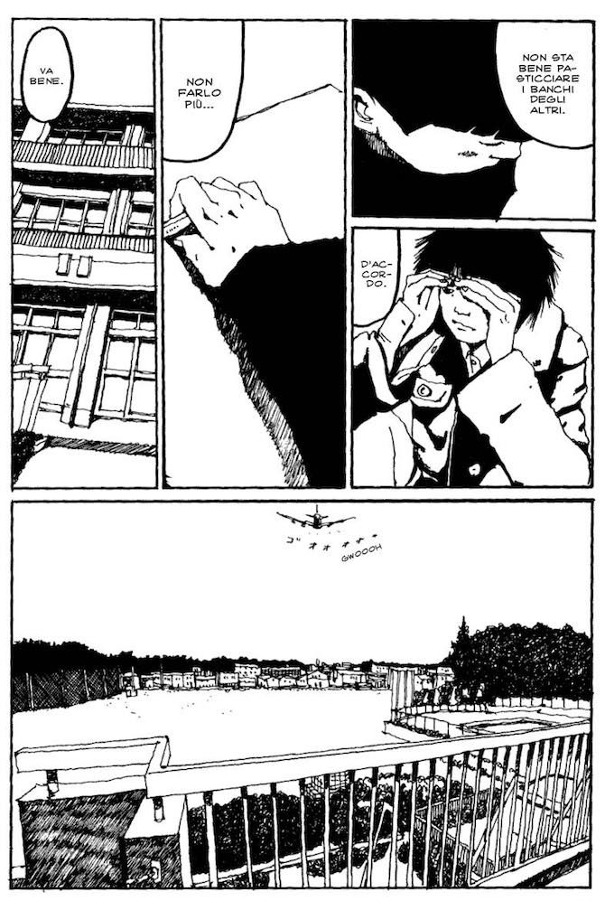 go go monster taiyo matsumoto