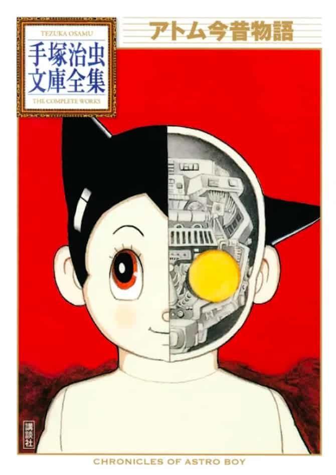 astroboy  fumetti j-pop autunno 2019