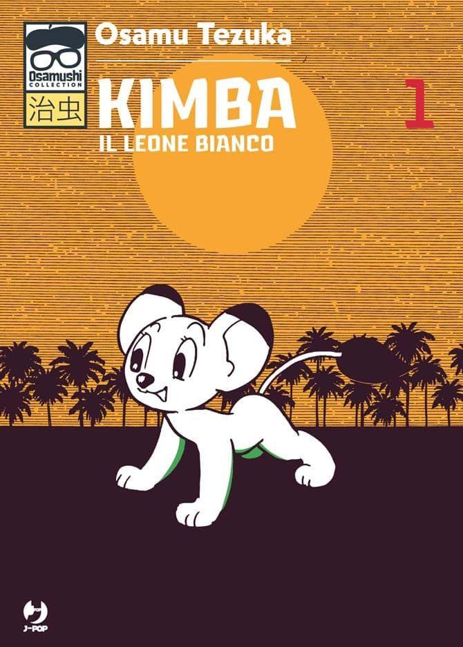 kimba leone bianco manga tezuka