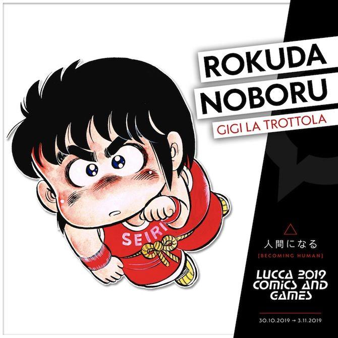 noboru rokuda lucca comics