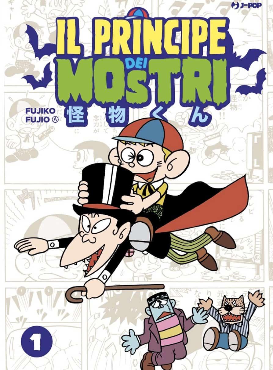 carletto il principe dei mostri fumetti lucca comics 2019