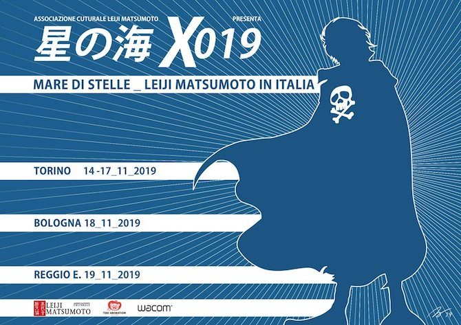 Leiji Matsumoto Italia tour