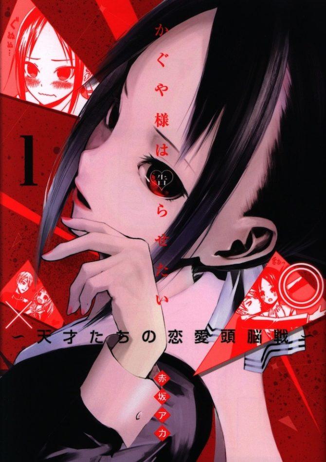 Shogakukan Manga Awards 2020 Kaguya-Sama – Love is War