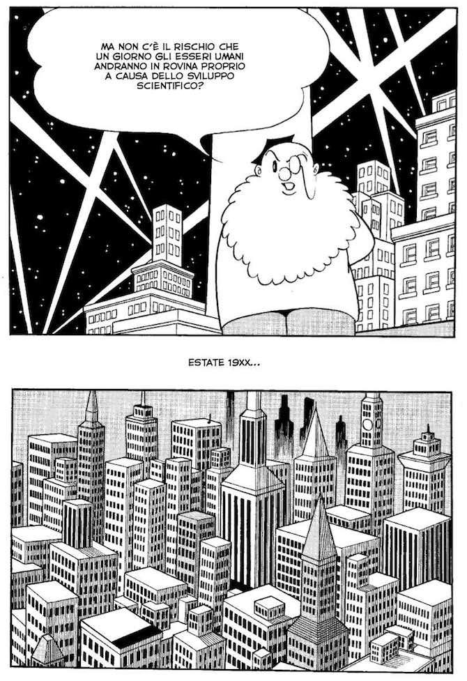 Metropolis Osamu Tezuka
