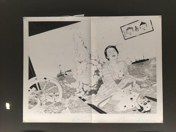 suehiro maruo mostra lucca comics 2019