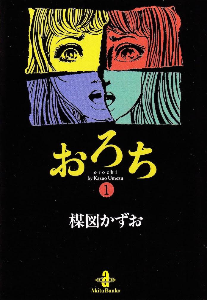 orochi umezu manga star comics lucca 2019