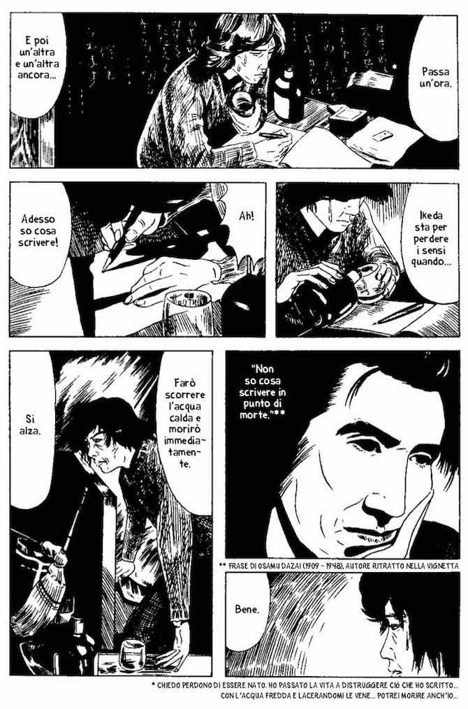 ragazzo gentile shin'ichi abe manga canicola