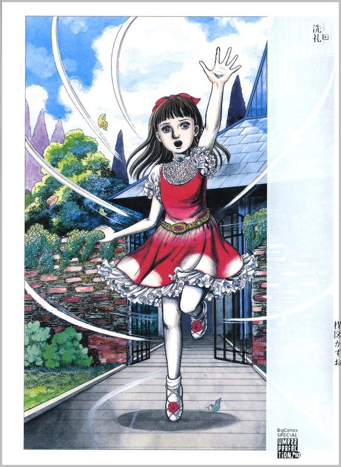 senrei umezu manga star comics lucca 2019