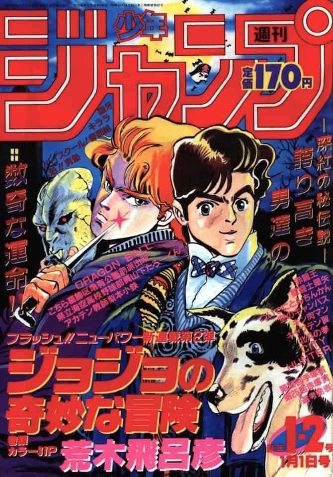Shonen Jump jojo influenze manga hiroiko araki