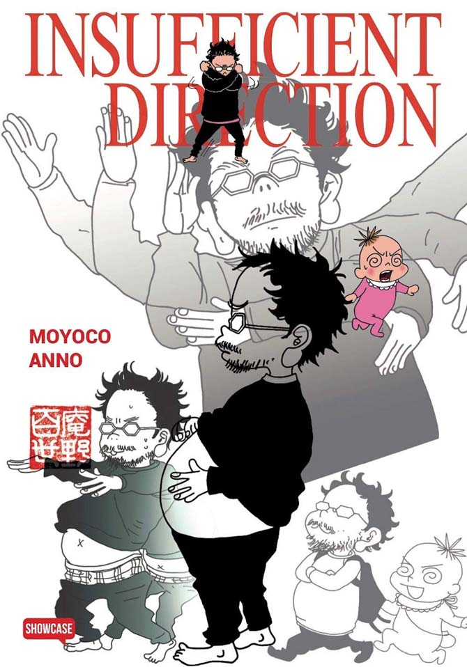insufficient direction moyoco anno manga dynit