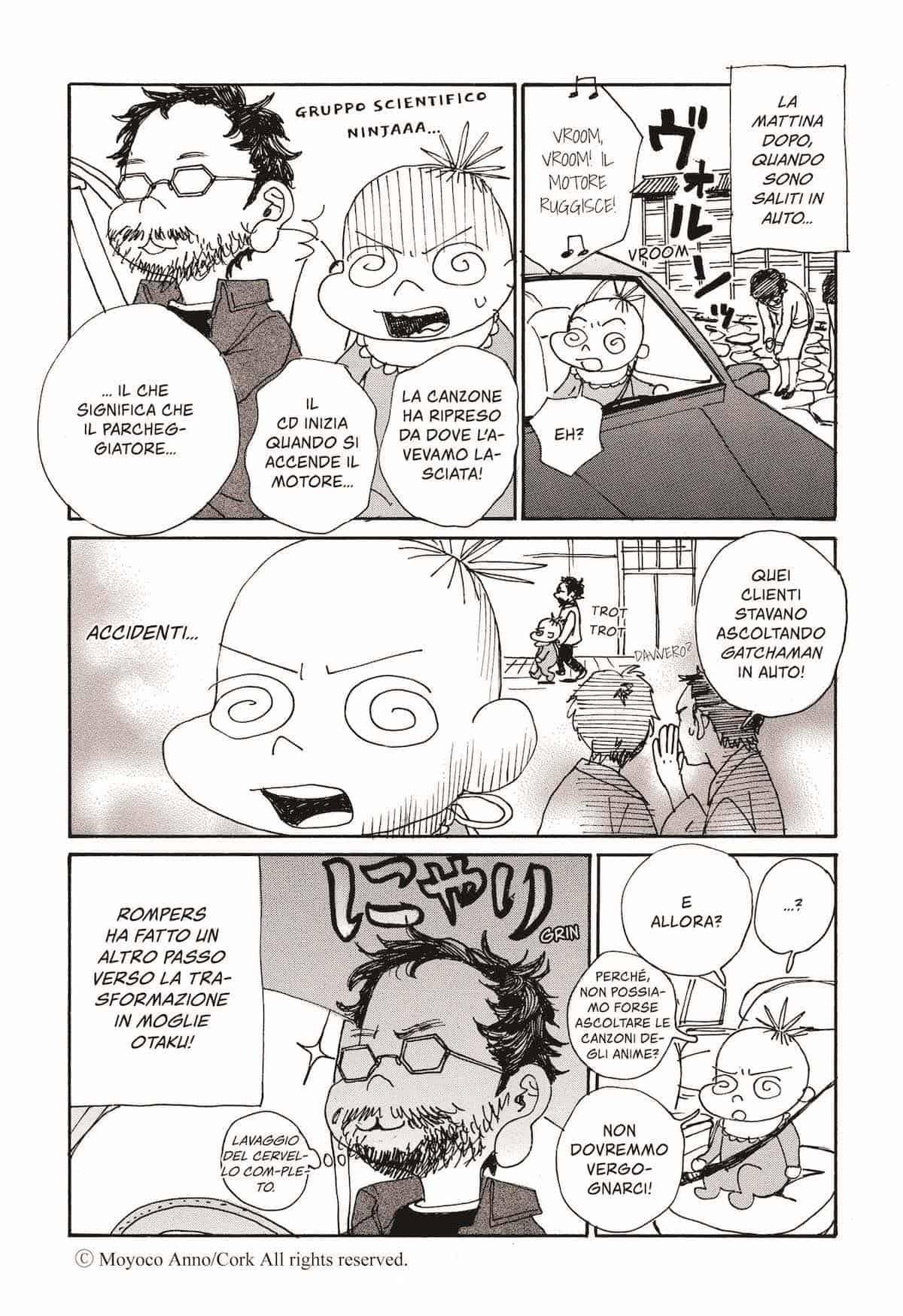 Insufficient Direction moyoko anno