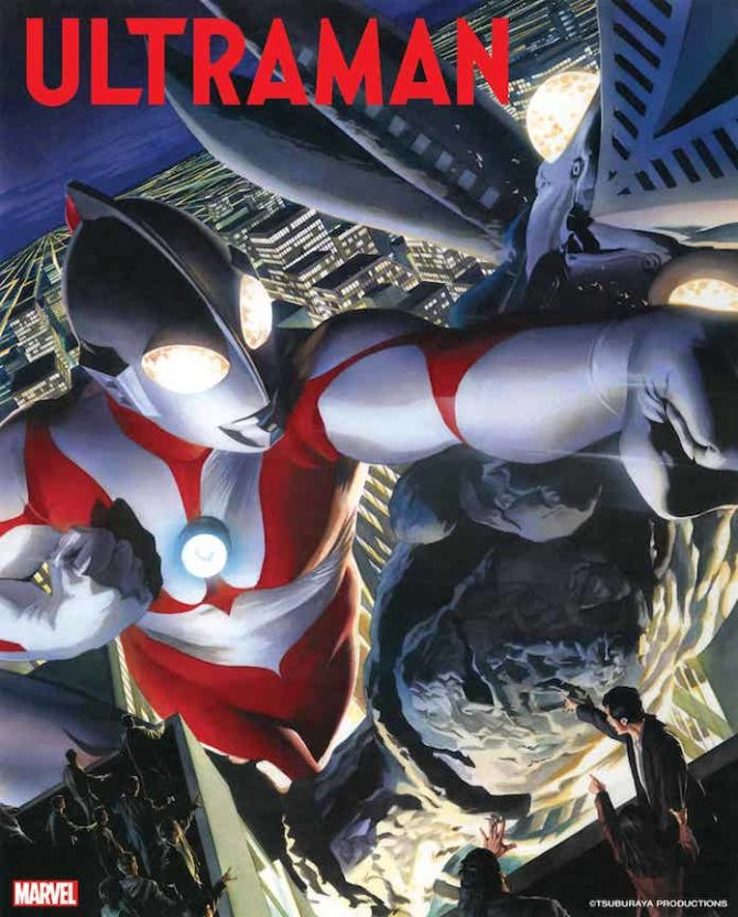 Ultraman Marvel fumetti