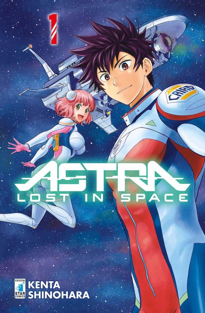 astra lost in space fumetti 20 12 2019