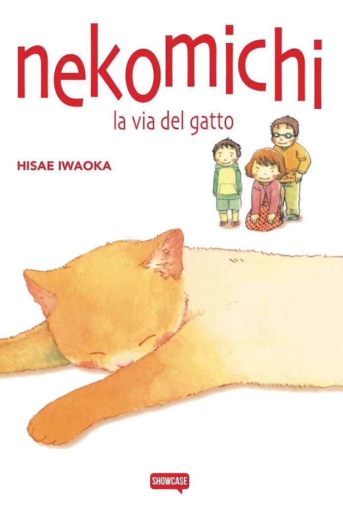 nekomichi Hisae Iwaoka manga