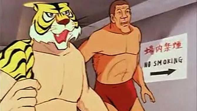 uomo tigre baba