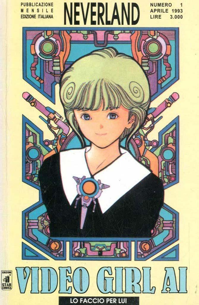 video girl ai manga masakazu katsura