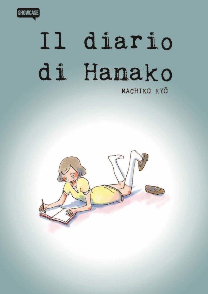 diario hanako manga dinyt