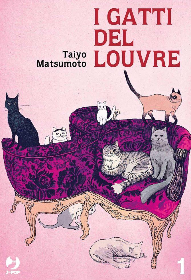 gatti del louvre
