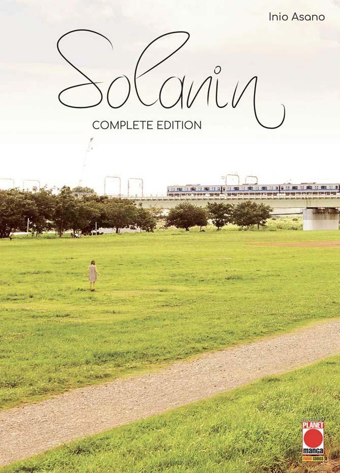 solanin complete edition inio asano manga