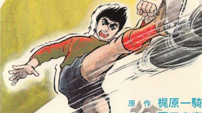 arrivano i superboys manga dynit