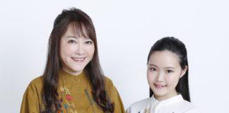 Azumi Inoue napoli comicon 2020